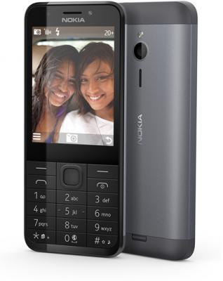 379666083.nokia-230-dual