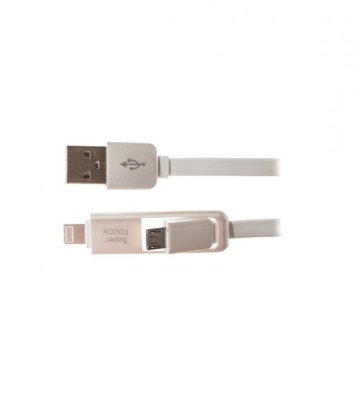 cablu-2-in-1-white-lightningmicrousb-1m